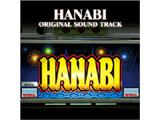 UNI-MARKETでハナビに関する新商品販売開始(ユニバーサルエンターテインメント)