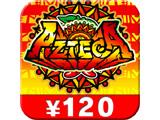 「アステカ-太陽の紋章-」導入記念でアプリ3タイトルを値下げ(ユニバーサルエンターテインメント)