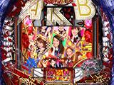 「ぱちんこAKB48 バラの儀式」期間限定120円で販売(KYORAKU)