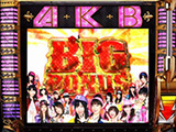 iPhone版アプリ「ぱちスロAKB48 バラの儀式」が記念価格の120円で配信(KYORAKU)