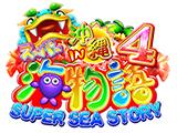 新機種「CRスーパー海物語 IN 沖縄4」の導入を記念して、日本全国の「魚民726店舗」とタイアップ!(SANYO)