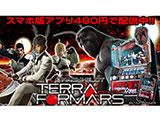 「ぱちスロテラフォーマーズ」と「ぱちスロAKB48~バラの儀式~」を特別価格で販売(KYORAKU)