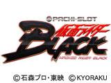 フィールドテスト開始(KYORAKU)