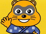 業界ニュース「トロピカルKISSグッズショップ」をオープン(ハイライツ・エンタテインメント)