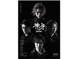 【牙狼ニュース】映画「牙狼<GARO>神ノ牙-KAMINOKIBA-」舞台挨拶
