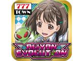 幻のATマシン「エイリヤンエボリューションAT」「777TOWN for Android」に登場!(サミーネットワークス)