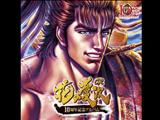 「CR花の慶次」シリーズ、ファン待望の10周年記念CDが12月発売(ポニーキャニオン)