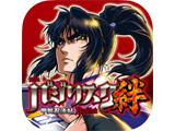 SLOT バジリスクシリーズアプリ、一斉セール実施(ユニバーサルエンターテインメント)
