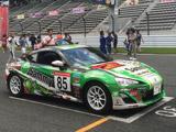 ツインエンジェルラッピングカー86/BRZレース・全日本ラリー選手権シリーズ参戦(サミー)