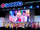 ニコニコ超会議2018で新機種「CR大海物語4 BLACK」をお披露目!(SANYO)