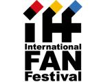 業界ニュース「International FAN Festival」にA-SLOT ツインエンジェルBREAKが出展(Sammy)