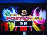 『サミー夏のファン祭』~みんな集まれSAMMY FAN~ in OTODAMAを開催(サミー)