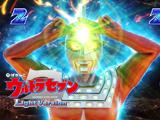 「ぱちんこ ウルトラセブン 2 Light Version」サンシャインKYORAKUでフィールドテスト実施(KYORAKU)