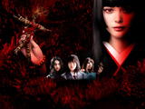 「地獄少女」時代を超えて高い人気を誇る伝説のアニメ、ついに実写映画化!