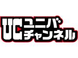 業界ニュースオリジナルサウンドトラックの配信・『パイオニアサウンドフリー宣言』(パイオニア)