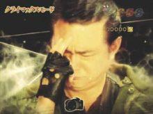 【テレビ】離婚騒動の船越英一郎、「ごごナマ」生出演で涙…美保純「今ストレートな表現に弱いから」©2ch.netYouTube動画>27本 ->画像>103枚